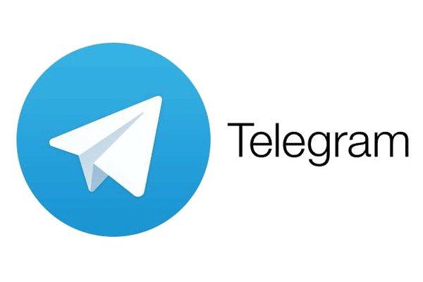 تلگرام دسکتاپ Telegram Desktop 0.10.16