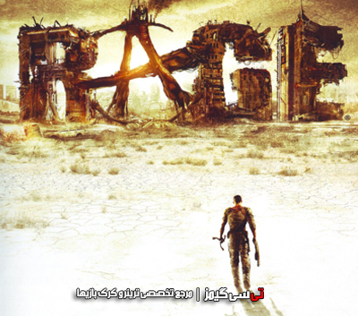 دانلود کرک نهایی بازی Rage 2011