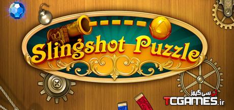 کرک بازی Slingshot Puzzle