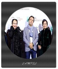 عکسهای بازیگران و عوامل فیلم جاودانگی در جشنواره فیلم رم