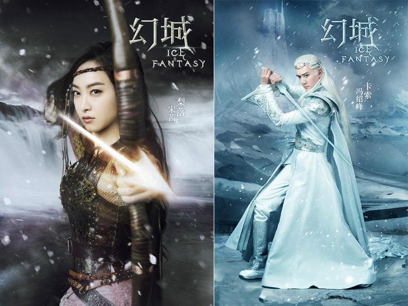دانلود سریال چینی یخ فانتزی 2016 Ice Fantasy