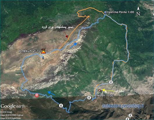 نقشه ارفع کوه - مسیر صعود و فرود