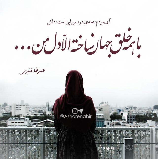 عکس با اشعار حافظ