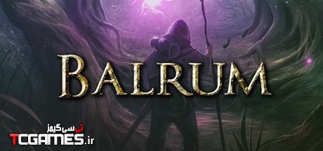 ترینر جدید بازی Balrum
