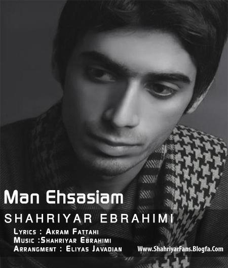 دانلود آهنگ من احساسیم از شهریار ابراهیمی