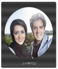 عکسهای جدید امیر علی نبویان با همسرش بهار نوروزپور