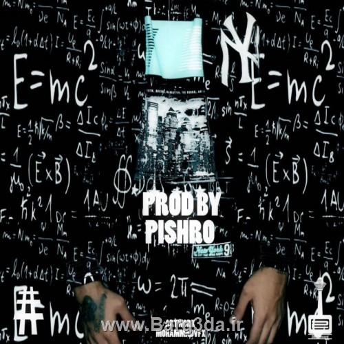 دانلود آهنگ جدید پیشرو به نام E=mc2