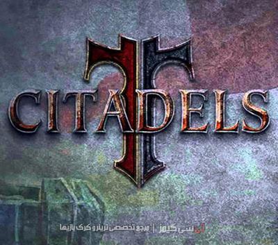 دانلود ترینر جدید بازی Citadels
