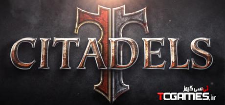 ترینر جدید بازی Citadels