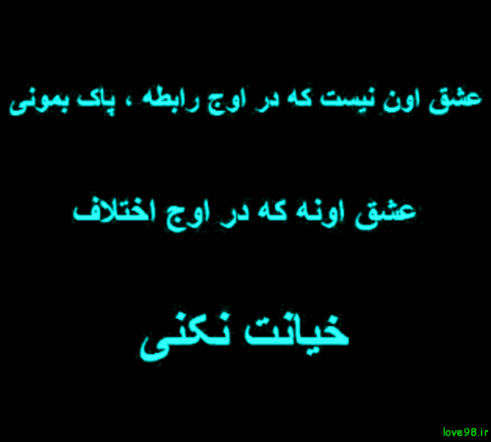 http://s9.picofile.com/file/8272146484/ESHQ_XY8NAT_1.png