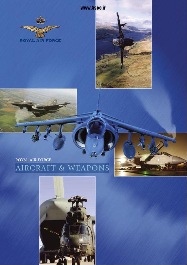 کتاب هواپیماها و سلاح ها