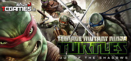ترینر بازی Teenage Mutant Ninja Turtles: Out Of The Shadow