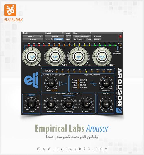 دانلود پلاگین کمپرسور صدا Empirical Labs Arousor