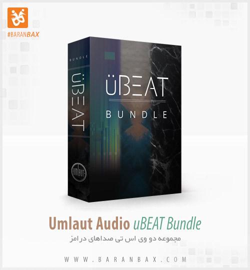 دانلود وی اس تی درامز Umlaut Audio uBEAT Bundle