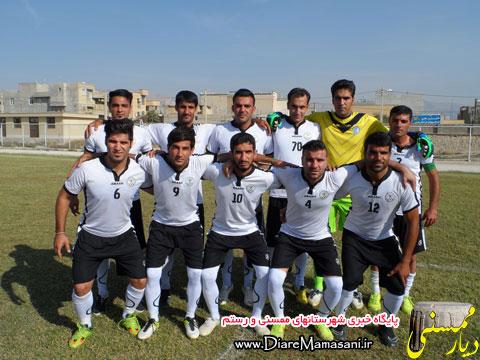 تیم فوتبال امیرکبیر ممسنی