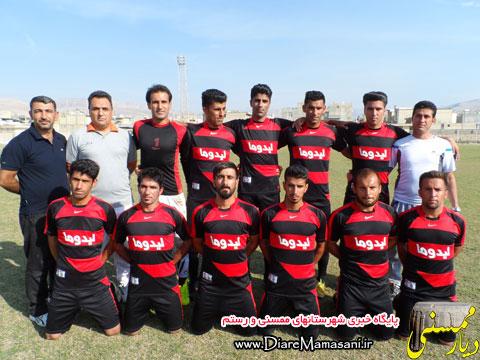 تیم فوتبال لیدوما ممسنی