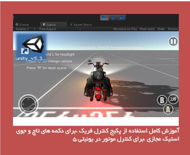 http://s9.picofile.com/file/8272559350/tut_cf_ultimate_unity5_3_tut_sajjad.jpg