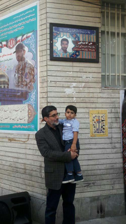 شهید مدافع حرم علی آقا عبداللهی