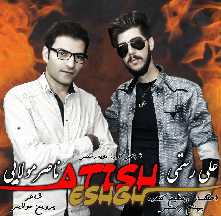 http://s9.picofile.com/file/8272624526/Ali_Rostami_Ft_Naer_Molaei_Atish_Eshgh.jpg