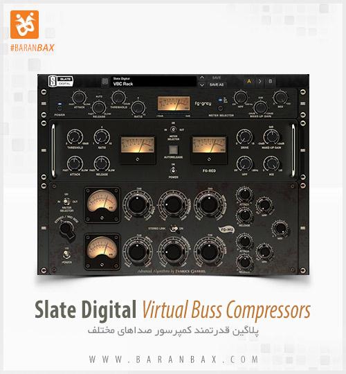 دانلود پلاگین کمپرسور صدا Slate Digital Virtual Buss Compressors