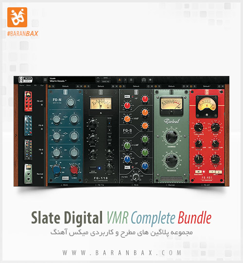 دانلود مجموعه پلاگین میکس آهنگ Slate Digital VMR Complete Bundle