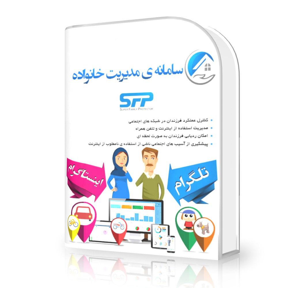 http://s9.picofile.com/file/8272805850/sfp_frotel.jpg