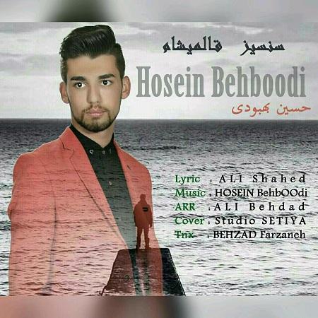 http://s9.picofile.com/file/8272841776/6Hossein_Behboodi_Sensiz_Kalmisham.jpg