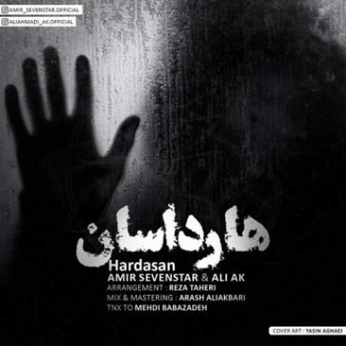 دانلود آهنگ جدید امیر سون استار و علی AK بنام هارداسان