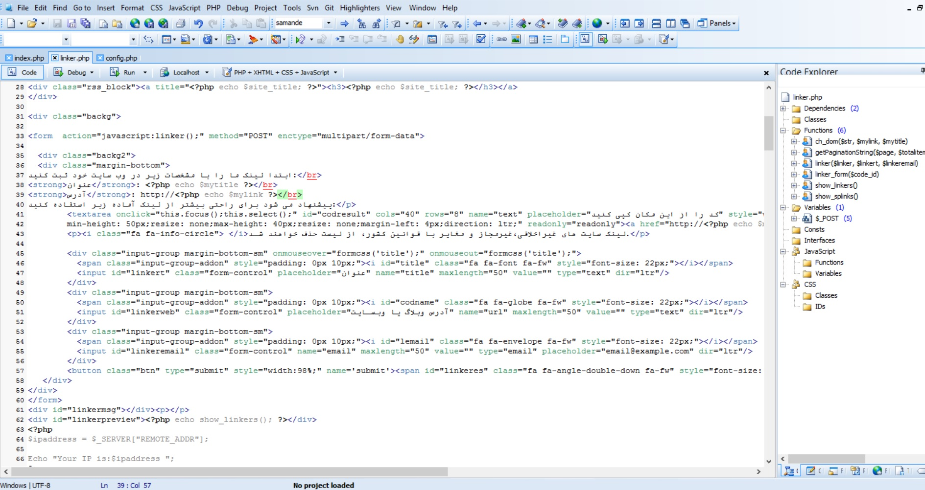 http://s9.picofile.com/file/8272973400/codes.jpg