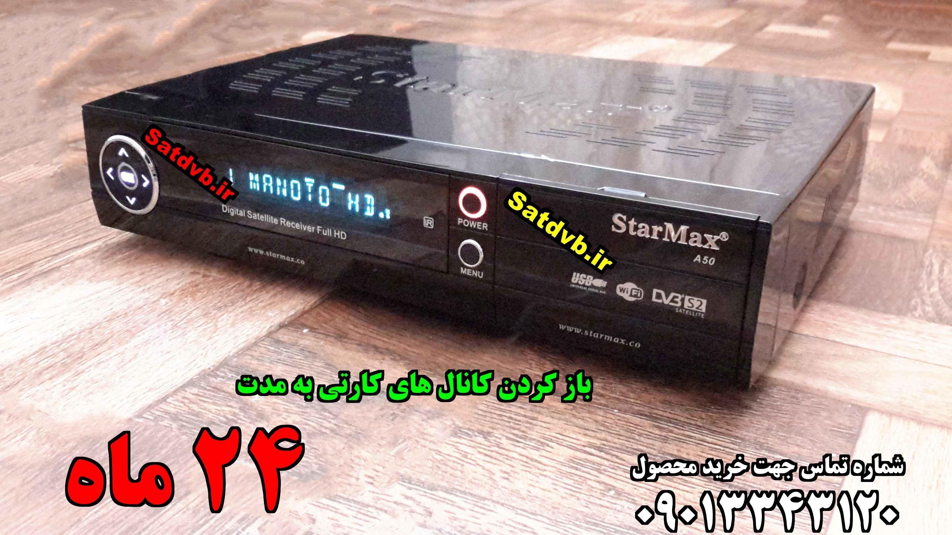 http://s9.picofile.com/file/8273002918/4.jpg