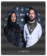 عکسهای اشکان خطیبی با همسرش آناهیتا درگاهی