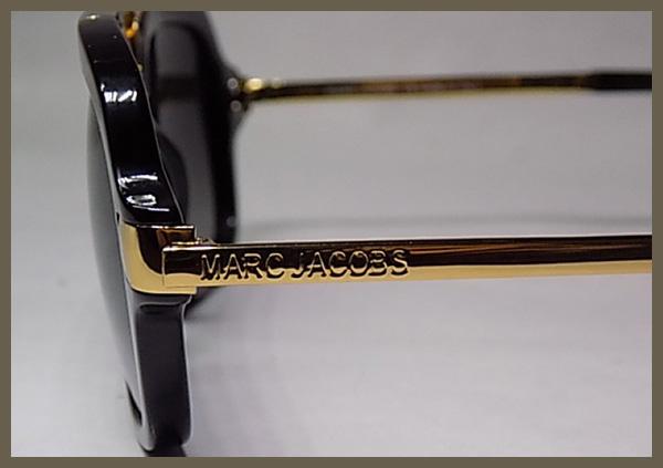 عینک مد روز جاکوبز
