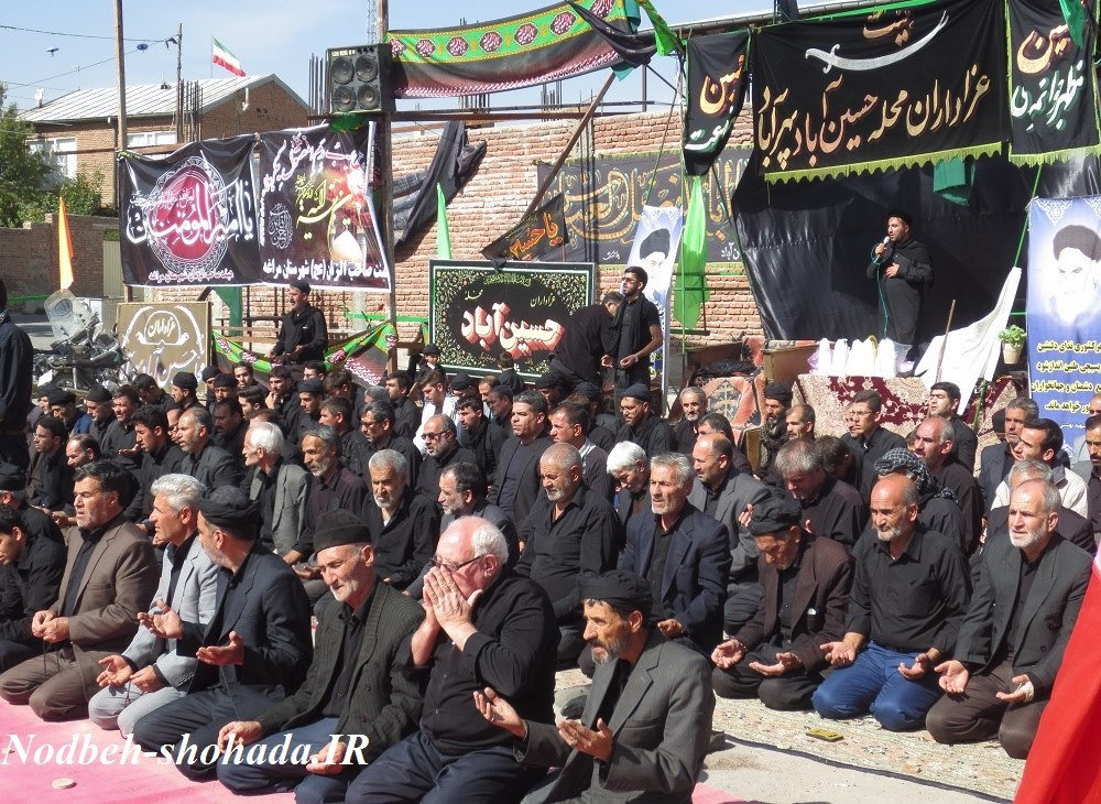 عکس نماز ظهر عاشورا95 پهرآباد مراغه