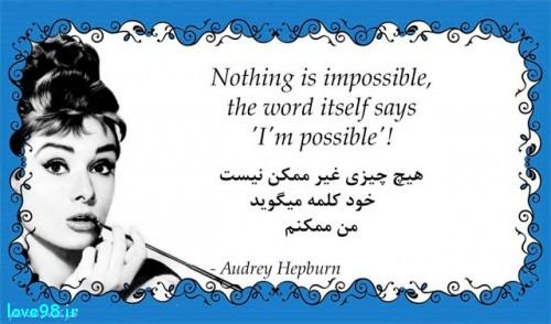 همه چی به زبان انگلیسیimpossible