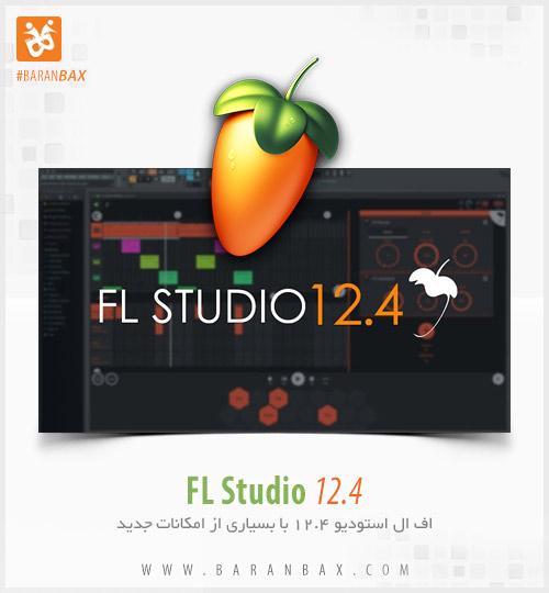 دانلود نسخه 12.4 اف ال استودیو FL Studio 12.4