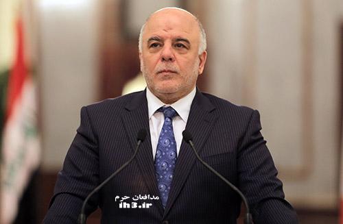 حیدرالعبادی نخست وزیر عراق