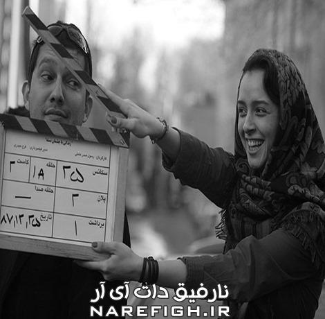 دانلود فیلم زندگی با چشمان بسته با لینک مستقیم و کیفیت HD-720P