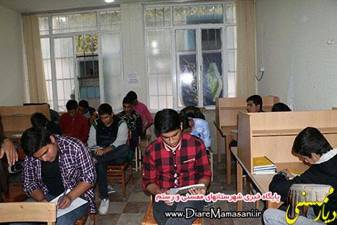 مسابقه کتاب خوانی در نورآباد