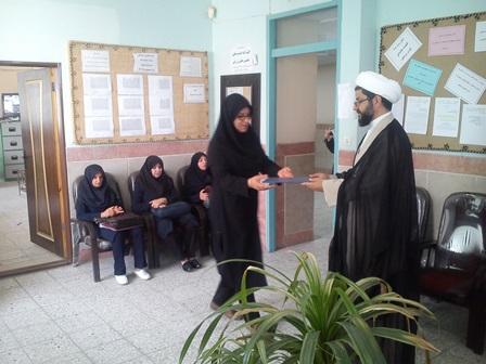 تقدیر از معلمان فعال در همایش رهروان زینبی