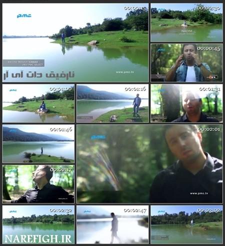 دانلود موزیک ویدیو دلم شکست از ندیم با کیفیت HD-1080P