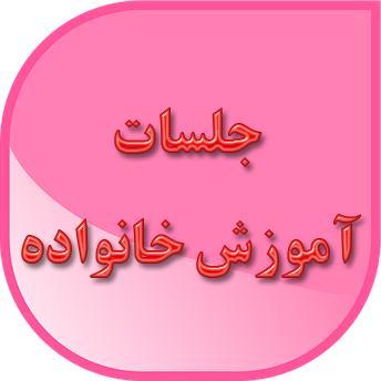 http://s9.picofile.com/file/8274131618/sh3.jpg