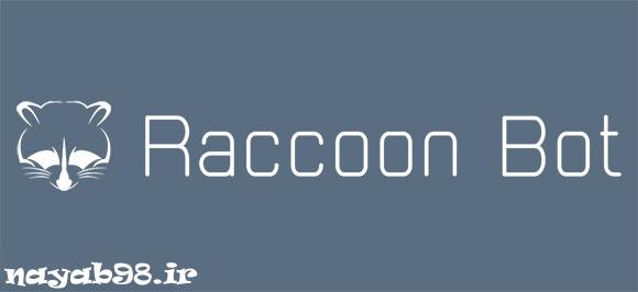 RaccoonBot راکون بات