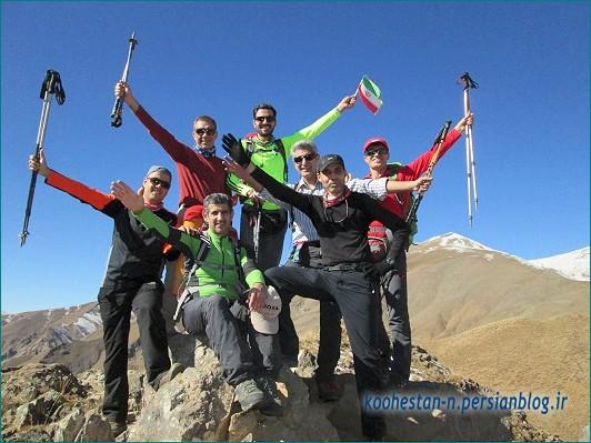 قله سیادر - گروه نشاط زندگی