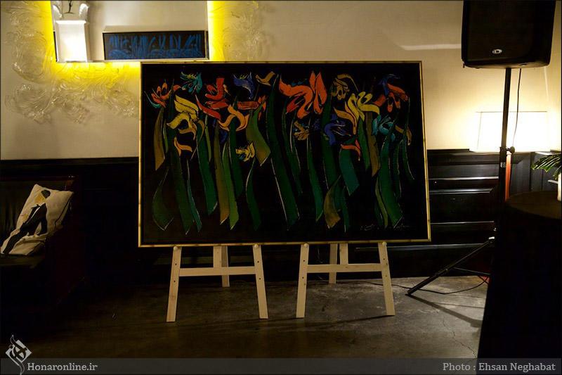نقاشیخط محمد احصایی