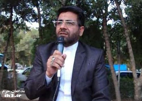 محسن خزایی
