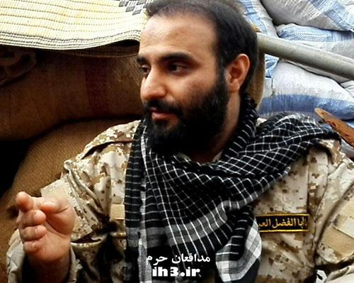 شهید محمد حسین محمد خانی