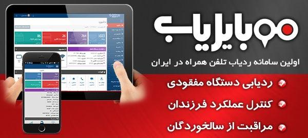 http://s9.picofile.com/file/8274613942/mobileyabi.jpg