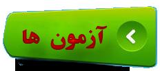 http://s9.picofile.com/file/8274621276/az.png