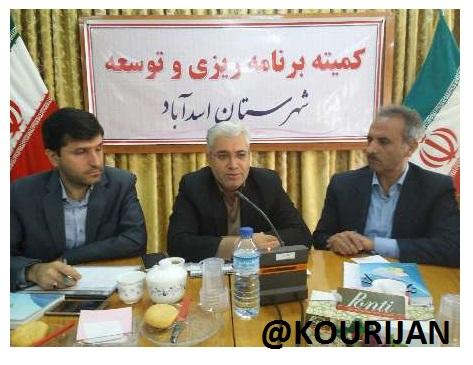 حسین افشاری  -فرماندار اسد آباد