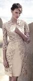 لباس مجلسی خیلی شیک 2017 برای خانمها و دختر خانمها